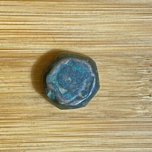 India, Uncleaned Akbar Copper Dam, 20.51 gms