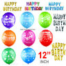 30 -100 Latex large ballons air & Helium happy birthday party Balloons baloons