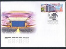 Russia 2011 State Kremlin Palace/Buildings/Architecture 1v FDC n33337