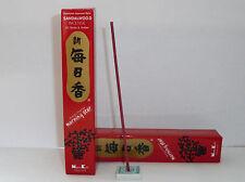 50 Stück japanische Räucherstäbchen incense sticks - Sandal Sandalwood