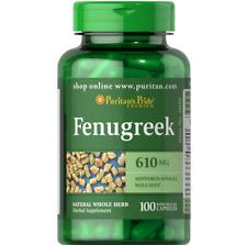 Fenugreek 610 mg x 100 Capsules Puritan's Pride - UK SELLER