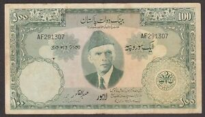 "Pakistan - 100 Re - P-18d 1957 - Abdul Qadir Overprint "" LAHORE "" Double Prefix"