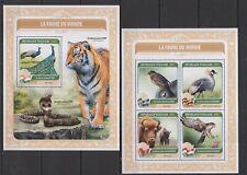 TG254 2016 TOGO FAUNA OF WORLD NATIONAL ANIMALS & BIRDS OF INDIA KB+BL MNH