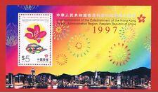 Hong Kong #798a  MNH OG  $5 Souvenir Sheet of 1  Flower  Free S/H