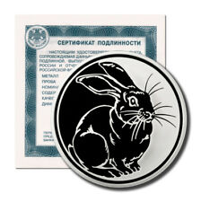 Russia Chinese Lunar Series Year of the Rabbit 3 Roubles 2011 Proof Silver Crown