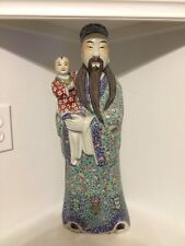 Antique Chinese Large Porcelain Figure