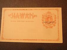 HAWAII POSTAL CARD #UX5  MINT
