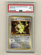 Pokemon PSA 9 Mint Meowth R Coro Coro Game Boy Japanese Promo Card 1998