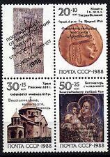 9941 Russia 1988 HELPFUND ARMENIE **MNH