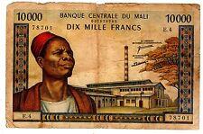 MALI Billet 10000 Francs ND 1970 - 1984 P15 HOMME AVEC FEZ  WEAVER RARE BON ETAT
