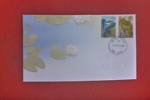 SMALL POND 1999 FIRST DAY COVER PEEL N STICK FROG KINGFISHER MOONNEE PONDS