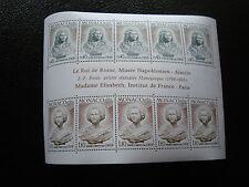 MONACO - timbre yvert et tellier bloc n° 9 n** (Z9) stamp