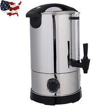 6 Quart Stainless Steel Electric Water Boiler Warmer Hot Water Kettle Dispenser