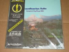 Bingo Miki ‎ Scandinavian Suite TBM 1005 Sealed Record Vinyl LP N.O.S