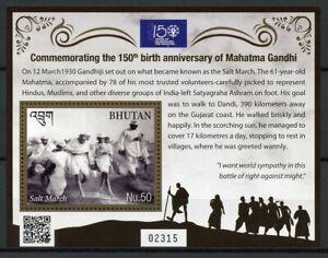 Bhutan Stamps 2019 MNH Mahatma Gandhi Famous People Historical Figures 1v S/S