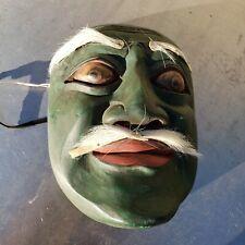 Excellent unusual south east asian carved wood vintage mask