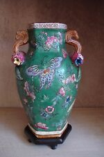 "Chinese Green Butterfly Pomegranate Handles Urn 10"" Vase Stand Vintage NEW"