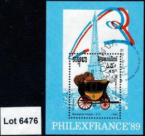 Lot 6476 - Cambodia Philexfrance 89 Exhibition Used Miniature Sheet