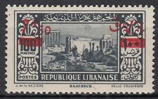 Liban Lebanon 1938 */MLH Mi.247 Freimarken Definitives [st1940]