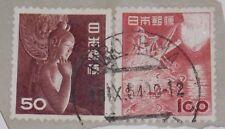 2 Postage Stamps POSTMARKED HIROSHIMA JAPAN October 12 1945 Buddha & Fishing