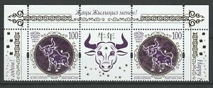 Kyrgyzstan 2020 Year of the ox 2 MNH stamps