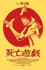 GAME OF DEATH Mondo Poster By Gabz Variant 2 Bruce Lee Print xx/150