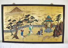 Large Chinese Garden Painting, Musical, Signed Lyn, Vintage