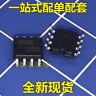 5PCS RH86 SOP8 new