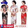 Chinese Flower Print Stand Collar Short Sleeve Women Slit Cheongsam Dress Sight