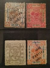 Shanghai Local Posts(4) mint/used