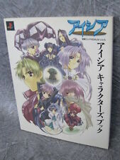 EITHEA Character Book Art Material Japan Japanese Game Play Station MW8005*