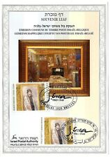 ISRAEL 1999 Stamp Souvenir Leaf THE ARTIST JAMES ENSOR  BELGIUM JOINT ISSUE  XF