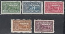 China 1947 - Mint stamps without gum . Mi nr. 775-9.(De) Mv-2443