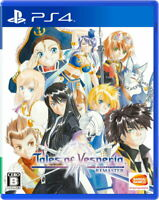 Tales of Vesperia REMASTER Sony PS4 Video Games From Japan Tracking USED
