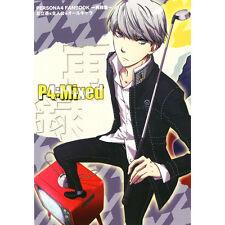 Persona 4 bl doujinshi-Adachi/Yu (Hero) opera 74p. - p4 yaoi Souji