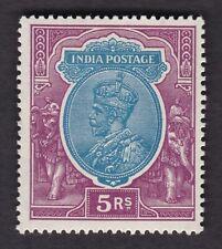 India 1926 5r wmk multiple star SG216 MINT very light hinge