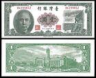 China Taiwan 1 YUAN 1961 P 1971b UNC