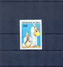 Mali 1979 Cora Players imperforate. MNH VF
