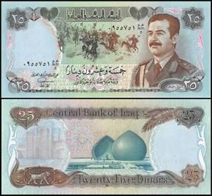 Saddam IRAQI 1986 25 DINAR Banknotes -AUNC- PIC 73 x 300 NOTES 3 BUNDLES -SCARCE