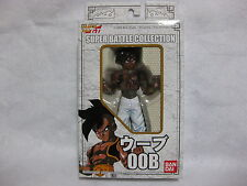 Dragon Ball GT Super Battle Collection OOB Japan Figure