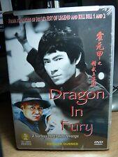 Dragon in Fury (Hong Kong Martial Art movie-Gordon liu, Billy Chow)