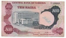 NIGERIA 10 NAIRA 1973 - 1978 PICK 17 B LOOK SCANS