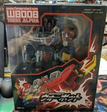 Transformers Fansproject Trianix Alpha Warbot (WB008) - Complete with Box Typo