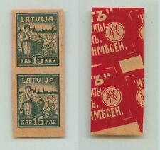 Latvia 1919 SC 44 MNH proof special paper pair . f2958