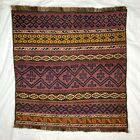 Antique Afghani Sumak Caucasian Rug