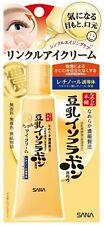 Sana Nameraka Honpo smooth wrinkle eye cream Free Shipping Japan