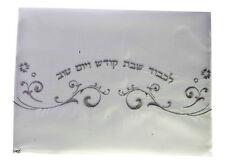 TableCloth For Shabbat Or Jewish Holiday Table Cloth Judaica Sabbath 87X 60 IN