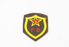 Uniform Jacke Aufnäher Patch Badge rote Armee Russland Zivilschutz* ca. 7,5 cm