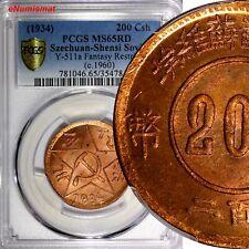 China,People'S Republic SZECHUAN-SHENSI SOVIET 1934 200 Cash PCGS MS65 RD Y#511a