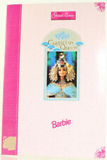 Mattel - Barbie Doll - 1993 Egyptian Queen Barbie *NM Box*